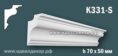 Продается карниз для скрытой подсветки из гипса (карниз гипсовый) k331-s по цене 388 руб.