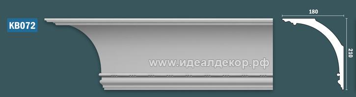Продается kb072 гипсовый карниз с декором по цене 1409 руб.