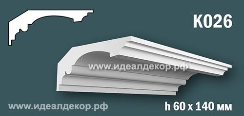 Продается к026 (гипсовый карниз с гладким профилем) по цене 776 руб.