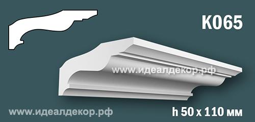 Продается к065 (гипсовый карниз с гладким профилем) по цене 609 руб.