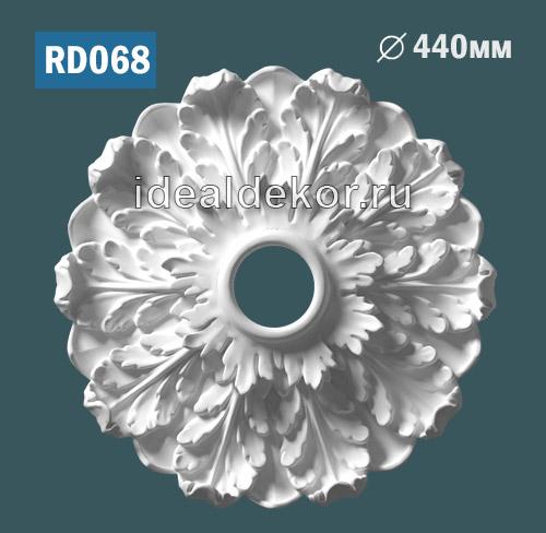 Продается rd068 потолочная розетка из гипса c орнаментом по цене 2390 руб.