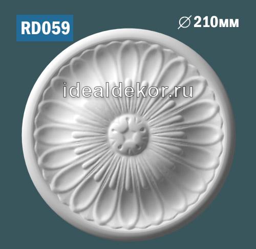 Продается rd059 потолочная розетка из гипса c орнаментом по цене 250 руб.