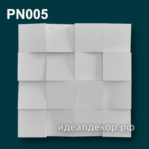 Продается pn005 - 3d панель из гипса стеновая по цене 832 руб.