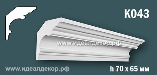 Продается к043 (гипсовый карниз с гладким профилем) по цене 388 руб.