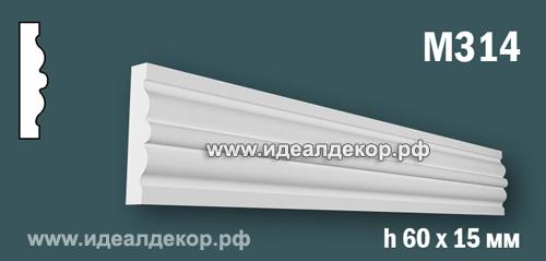 Продается m314 (гипсовый молдинг с гладким профилем) по цене 277 руб.