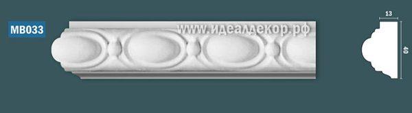Продается mb033 (гипсовый молдинг с декором) по цене 0 руб.