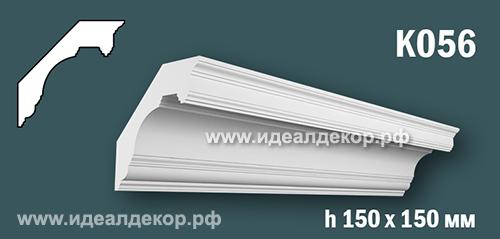 Продается к056 (гипсовый карниз с гладким профилем) по цене 832 руб.