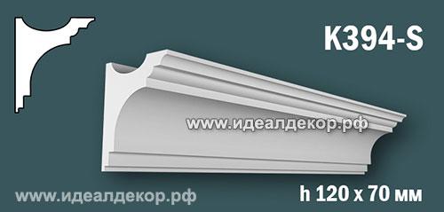 Продается карниз для скрытой подсветки из гипса (карниз гипсовый) k394-s по цене 709 руб.