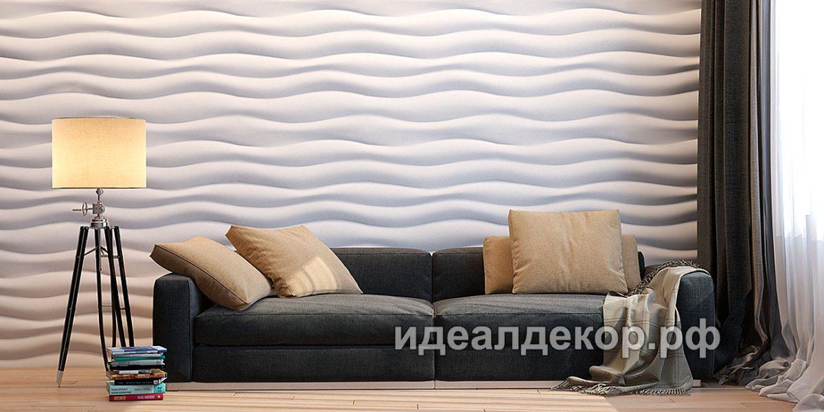 Продается pn012 - 3d панель из гипса стеновая по цене 832 руб.