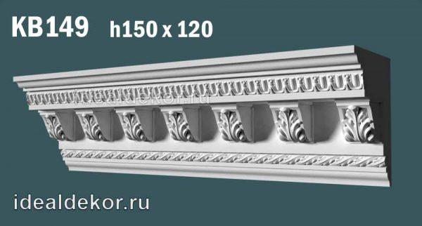 Продается kb149 гипсовый карниз потолочный с орнаментом по цене 1450 руб.