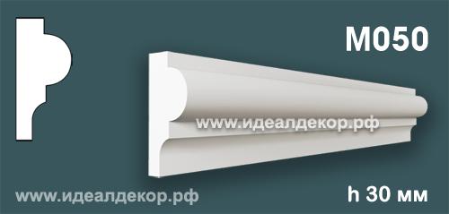 Продается m050 (гипсовый молдинг с гладким профилем) по цене 168 руб.