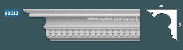 Продается kb513 гипсовый карниз с декором - h200x200мм по цене 1569 руб.