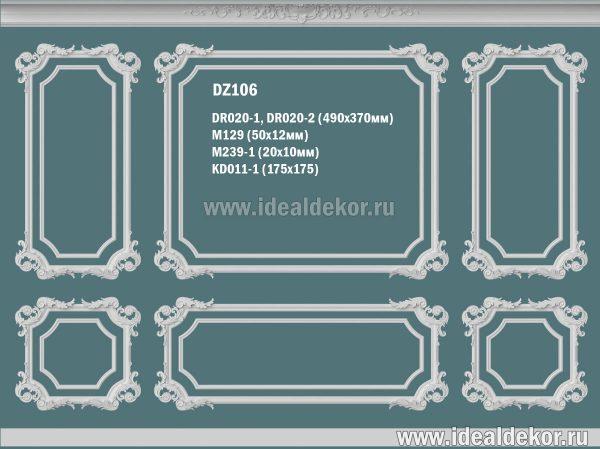 Продается dz106 декоративная рамка из гипса на стену по цене 33780 руб.