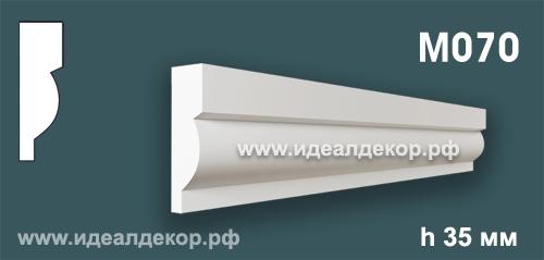 Продается m070 (гипсовый молдинг с гладким профилем) по цене 194 руб.