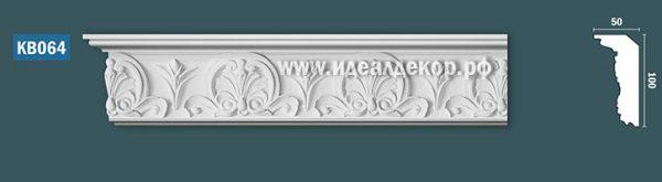 Продается kb064 гипсовый карниз с декором по цене 1196 руб.