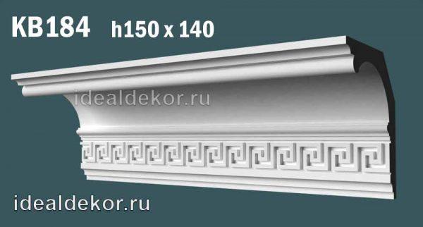 Продается kb184 гипсовый карниз потолочный с орнаментом по цене 970 руб.