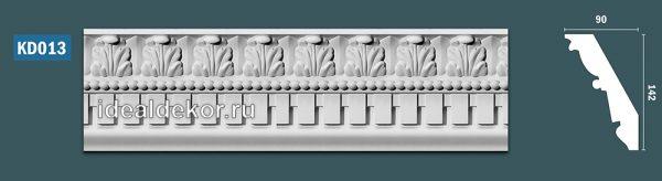 Продается kd013 гипсовый карниз с декором - h142x90мм по цене 970 руб.