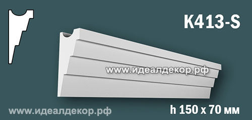 Продается карниз для скрытой подсветки из гипса (карниз гипсовый) k413-s по цене 887 руб.