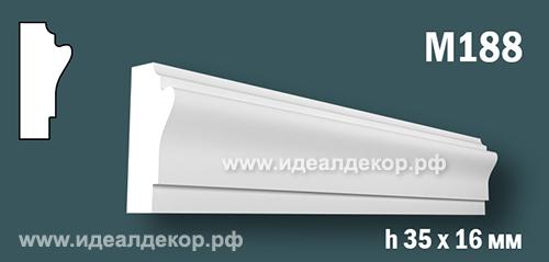 Продается m188 (гипсовый молдинг с гладким профилем) по цене 194 руб.
