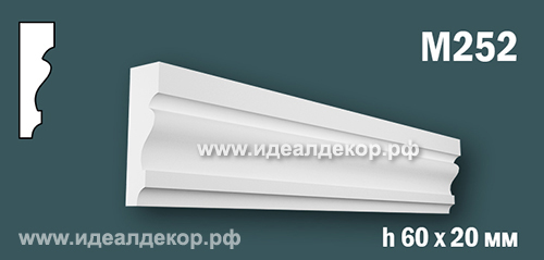 Продается m252 (гипсовый молдинг с гладким профилем) по цене 277 руб.
