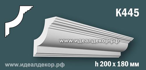 Продается к445 (гипсовый карниз с гладким профилем) по цене 1109 руб.