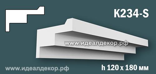 Продается карниз для скрытой подсветки из гипса (карниз гипсовый) k234-s по цене 1065 руб.