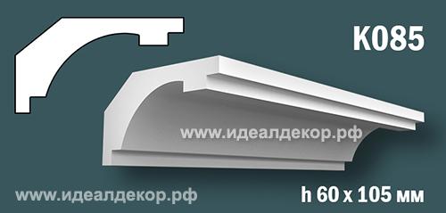 Продается к085 (гипсовый карниз с гладким профилем) по цене 582 руб.