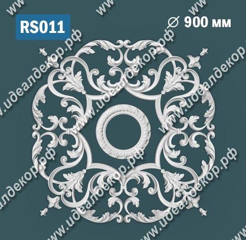 Продается потолочная розетка из гипса сборная rs011 по цене 8888 руб.