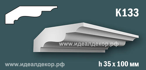 Продается к133 (гипсовый карниз с гладким профилем) по цене 555 руб.