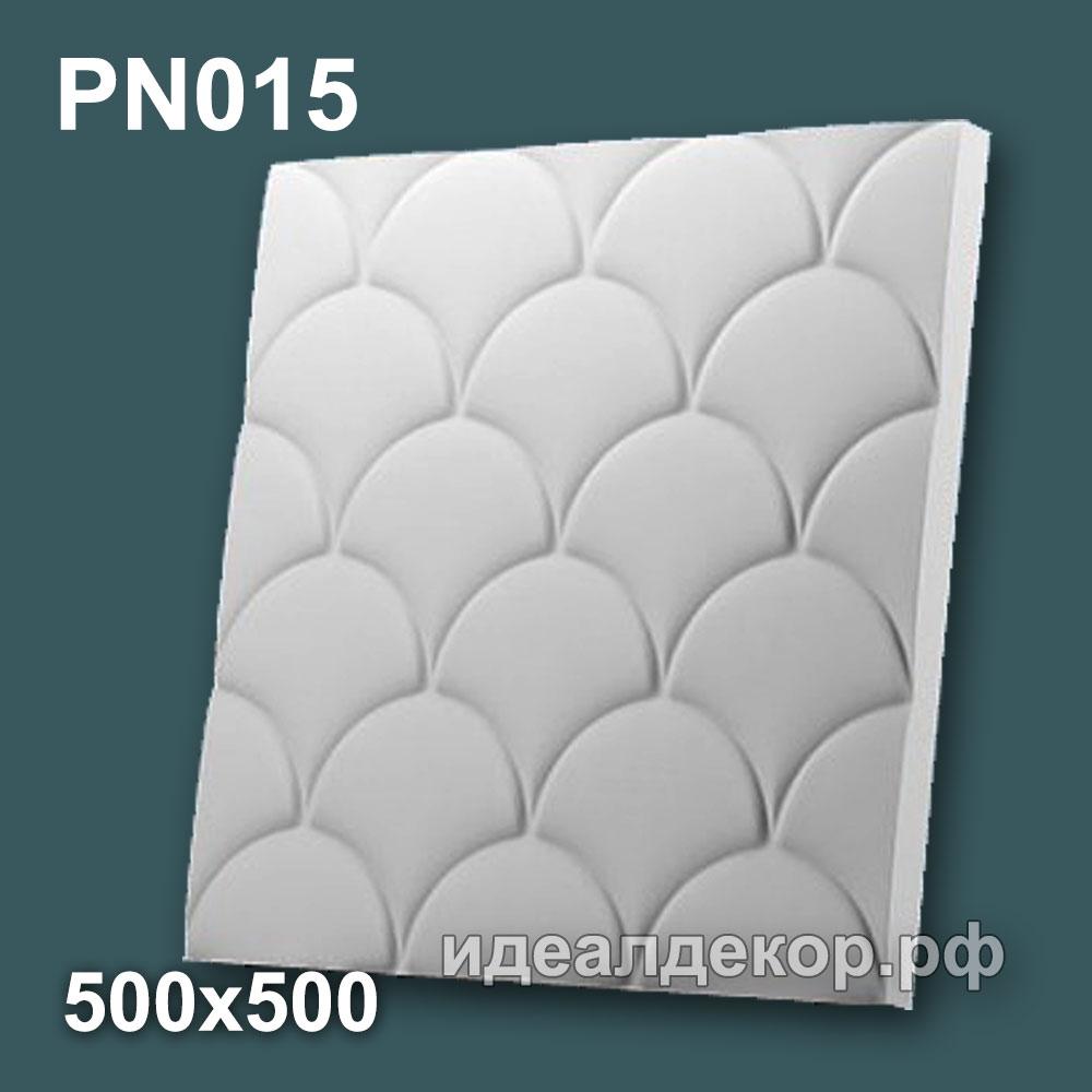 Продается pn015 - 3d панель из гипса стеновая по цене 832 руб.