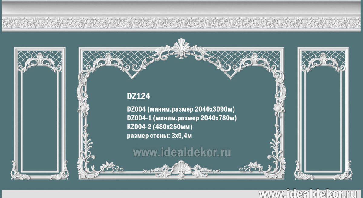 Продается dz124 декоративная рамка из гипса на стену по цене 32580 руб.