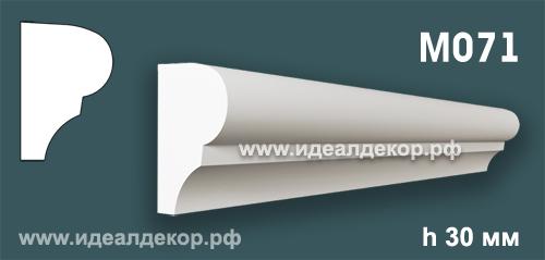 Продается m071 (гипсовый молдинг с гладким профилем) по цене 168 руб.