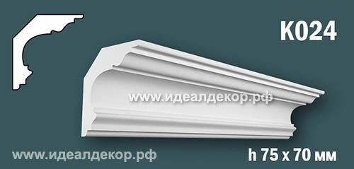 Продается к024 (гипсовый карниз с гладким профилем) по цене 416 руб.