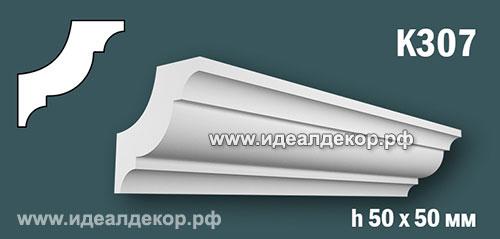 Продается к307 (гипсовый карниз с гладким профилем) по цене 277 руб.