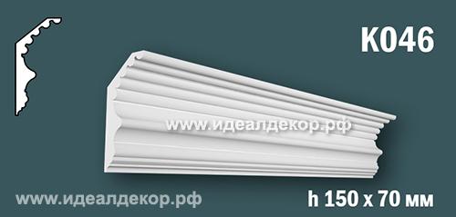 Продается к046 (гипсовый карниз с гладким профилем) по цене 832 руб.