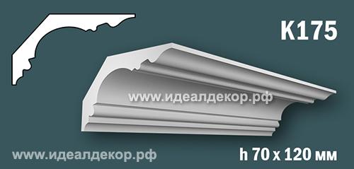 Продается к175 (гипсовый карниз с гладким профилем) по цене 665 руб.