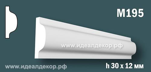 Продается m195 (гипсовый молдинг с гладким профилем) по цене 168 руб.