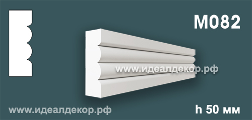 Продается m082 (гипсовый молдинг с гладким профилем) по цене 231 руб.