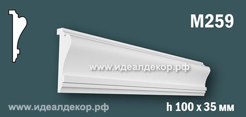 Продается m259 (гипсовый молдинг с гладким профилем, угловой) по цене 693 руб.