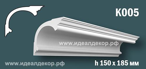 Продается к005 (гипсовый карниз с гладким профилем) по цене 1026 руб.