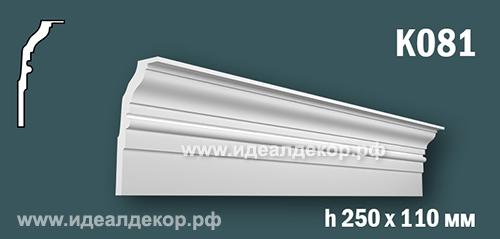Продается к081 (гипсовый карниз с гладким профилем) по цене 1387 руб.