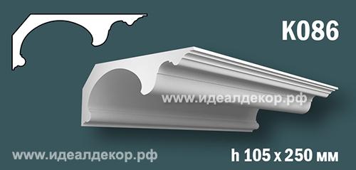 Продается к086 (гипсовый карниз с гладким профилем) по цене 1415 руб.