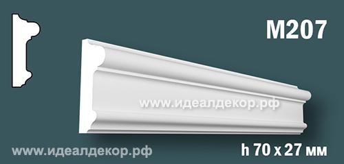 Продается m207 (гипсовый молдинг с гладким профилем) по цене 323 руб.