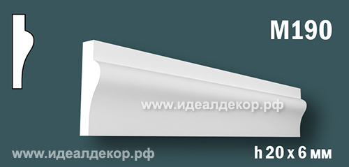 Продается m190 (гипсовый молдинг с гладким профилем) по цене 168 руб.