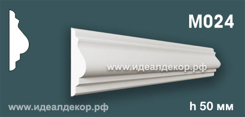 Продается m024 (гипсовый молдинг с гладким профилем) по цене 231 руб.