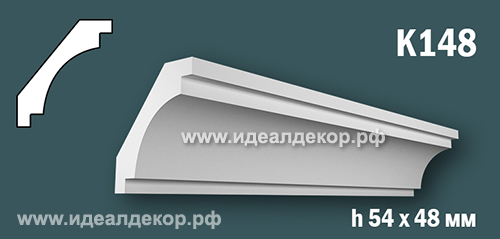 Продается к148 (гипсовый карниз с гладким профилем) по цене 305 руб.