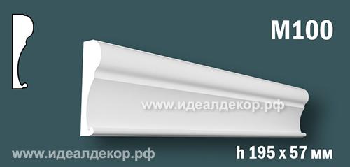 Продается m100 (гипсовый молдинг с гладким профилем) по цене 902 руб.