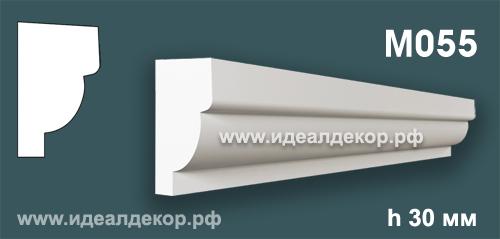 Продается m055 (гипсовый молдинг с гладким профилем) по цене 168 руб.