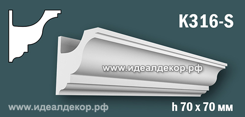 Продается карниз для скрытой подсветки из гипса (карниз гипсовый) k316-s по цене 388 руб.