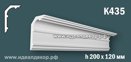 Продается к435 (гипсовый карниз с гладким профилем) по цене 1109 руб.